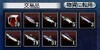 daikoukai10.jpg
