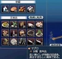 daikoukai4.jpg
